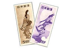 プレミア切手
