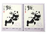 中国「パンダ」切手