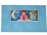 その他中国切手シート