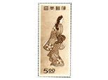 プレミア切手「見返り美人」