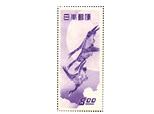 プレミア切手「月に雁」